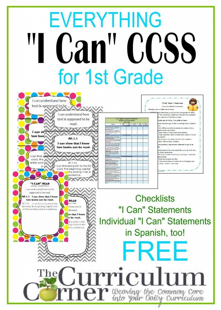 """I Can"" Statements FREE from www.thecurriculumcorner.com for 1st Grade 