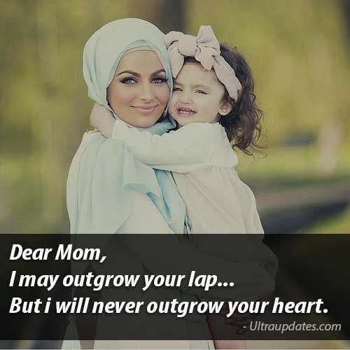 32+ Best Mom quotes & Sayings from daughter With Images  http://www.ultraupdates.com/2017/04/mom-quotes-from-daughter/  #MothersQuotesFromDauthers #MomQuotesFromDaughters #MomQuotes #momQuotesImages