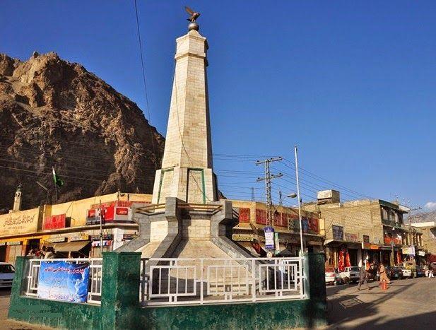 Yadgar Skardu Baltistan