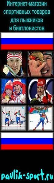 Спортивные лыжные костюмы интернет магазине