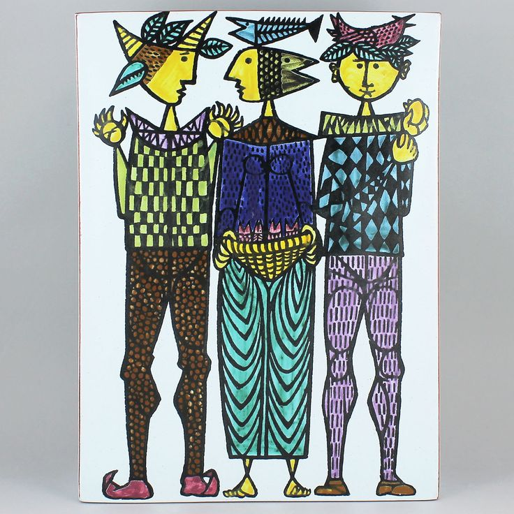 Stig Lindberg (Carnival 1958) Majestic Vase with Three People Motif