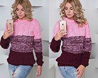 Вязанный свитер бордово-розовый