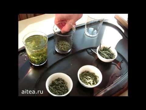 Зеленые чаи: Билочунь, Лундзин, Люань Гуапень