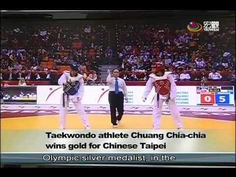 跆拳道世錦賽 女將莊佳佳奪首金Taiwan's Chuang wins gold at global taekwando championship—宏觀英語新聞 - YouTube