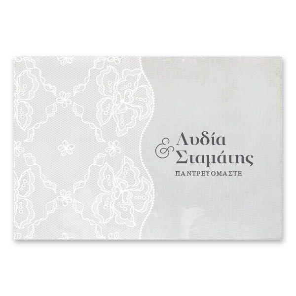 Μοντέρνα Γκρίζα Δαντέλα | Η ελληνική παράδοση εμπνέει τους σχεδιαστές του lovetale.gr - αποτέλεσμα ένα μοντέρνο προσκλητήριο γάμου με θέμα τη λεπτεπίλεπτη δαντέλα σε απαλό γκρίζο φόντο. Το ορθογώνιο προσκλητήριο, οριζόντιας διάταξης 15 x 22 εκατοστών, τυπώνεται σε χαρτί της δική σας επιλογής  και συνοδεύεται από ασορτί φάκελο. http://www.lovetale.gr/lg-1429-c1-la.html