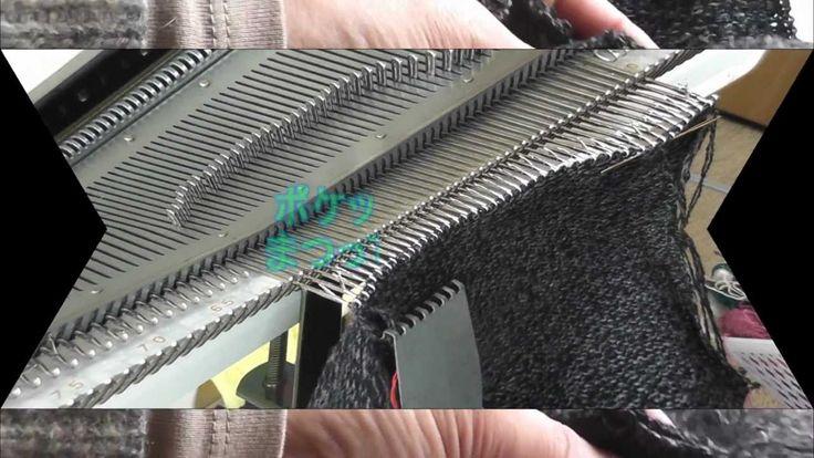 Вязание прорезного кармана ポケットの編み方