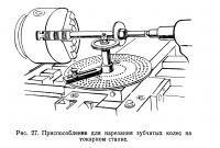 ТВ-16 и MN80: чертежи, эскизы, рисунки, шильды и таблички из разных тем: БезымянныйУКИА.jpg