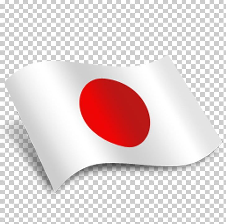 Flag Of Japan Computer Icons Png Brand Computer Icons Flag Flag Of California Flag Of Germany Japan Flag Computer Icon Flag