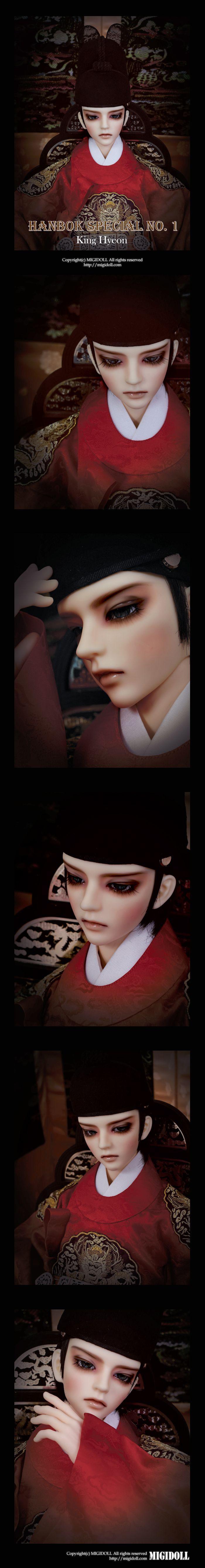 Hanbok special doll No. 1 - Hyeon- Migidoll