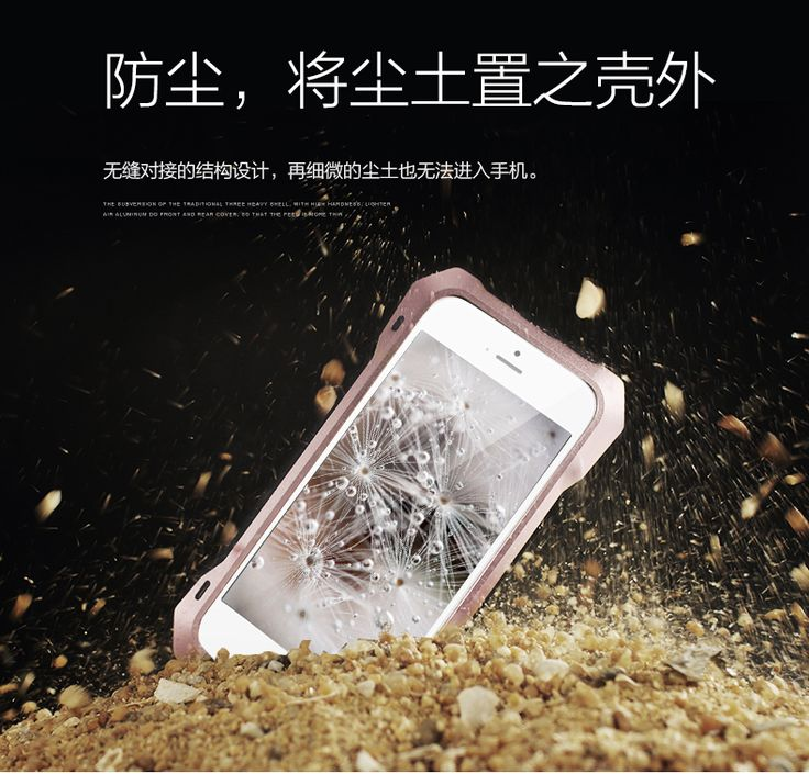 >> Click to Buy << R-JUST Fashion Light shell metal aluminum three anti hand shell for iPhone i6 i6Splus i7 i7plus outdoor explosion-proof  shell #Affiliate