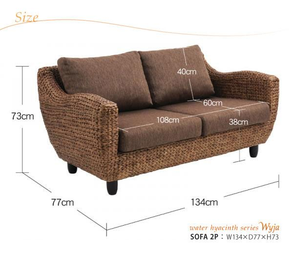 KOREDA | Rakuten Global Market: Asian sofa two seat, two 2 p couch sofa Chair Chair Abaca Asian Asian furniture Asian interior Bali Resort