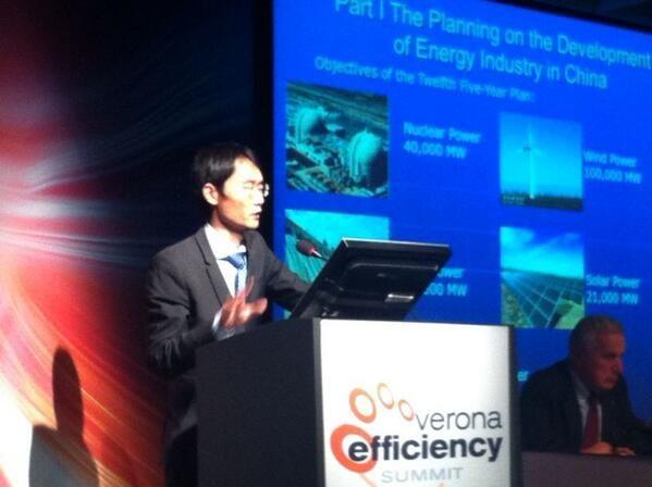 """Guoben:""""Per la Cina l'energia è una priorità ed è al terzo posto tra i settori che ricevono i crediti erogati"""" #VES13"""