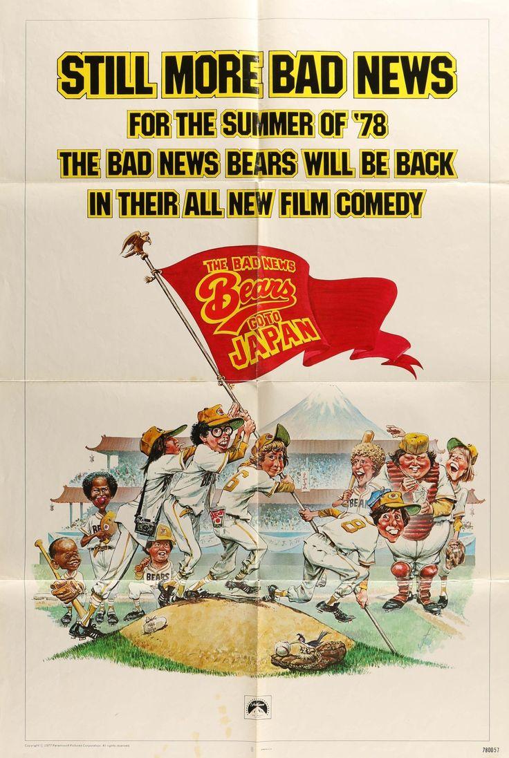 "Bad News Bears Go to Japan (1978) Vintage ""Teaser"" Movie Poster - 27""x41"""