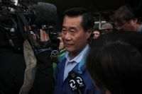 Leland Yee quits secretary of state race