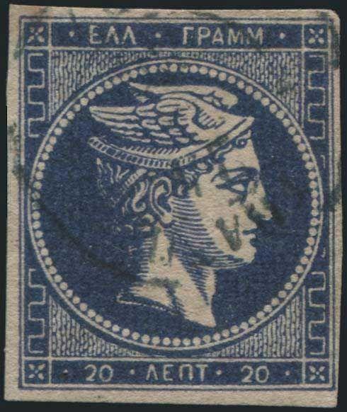 "20l. ultramarine (pos.124), plate flaw ""spot on the chin"", var quadrille background., u. RR. (Hellas 51fVa)."