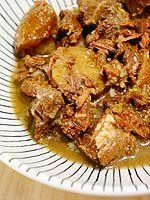 Recipe: Malaysian Beef Curry