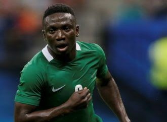 Photo Credit : today.ng                                                                  Oghenekaro Etebo   Age-21   Clubs-Warri Wolvea 20...