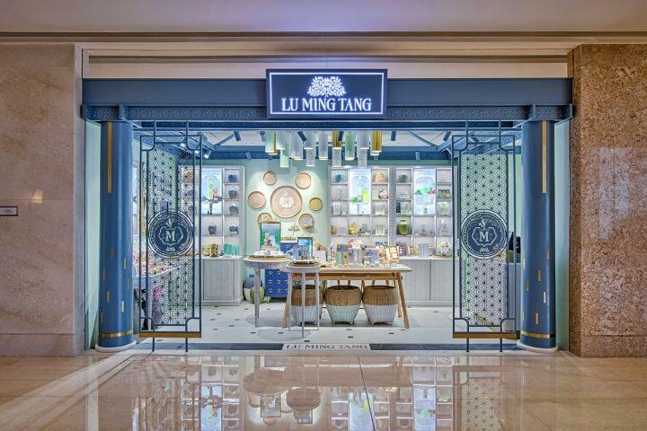 Lu Ming Tang store by Design Overlay, Hangzhou – China » Retail Design Blog