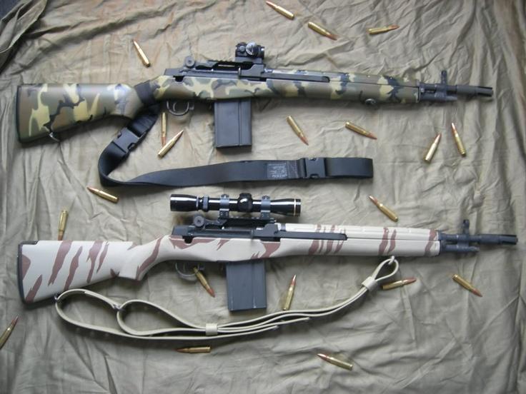 M14 short DMR ( Designated Marksman Rifle)