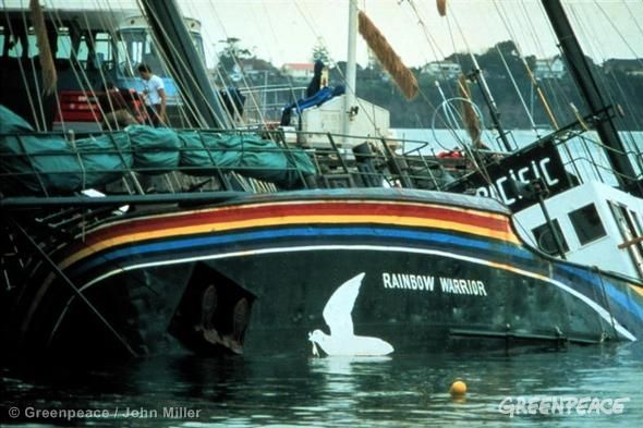 Aftermath of Shipwreck After the Rainbow Warrior. Bombing The Rainbow Warrior is in Marsden Wharf in Auckland Harbour after the bombing by French secret service agents. 07/11/1985 © Greenpeace / John Miller