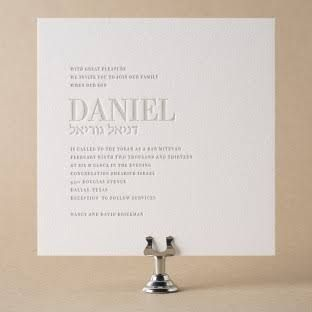 Image result for letterpress bar mitzvah invitations