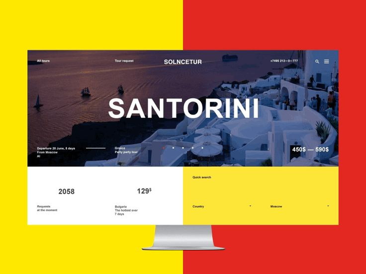UI Interactions of the week #43