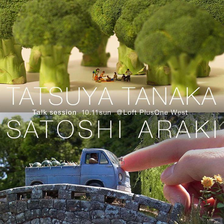 . 【イベントのお知らせ】 本物と見分けがつかないぐらいリアルなジオラマを作ることで有名な、情景師アラーキーさんとのトークセッションが実現しました。 期日は10月11日、場所は大阪 ロフトプラスワンWEST! 前売りチケットはイープラスで8月22日より発売。会場でお待ちしてます! . 詳細はプロフィール欄のURLから .