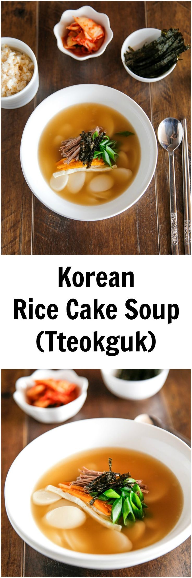 How to make authentic Korean rice cake soup. It's hearty and comforting. Just perfect for cold wintery days. On a side note, this is a must have food on Korean New Year's Day!