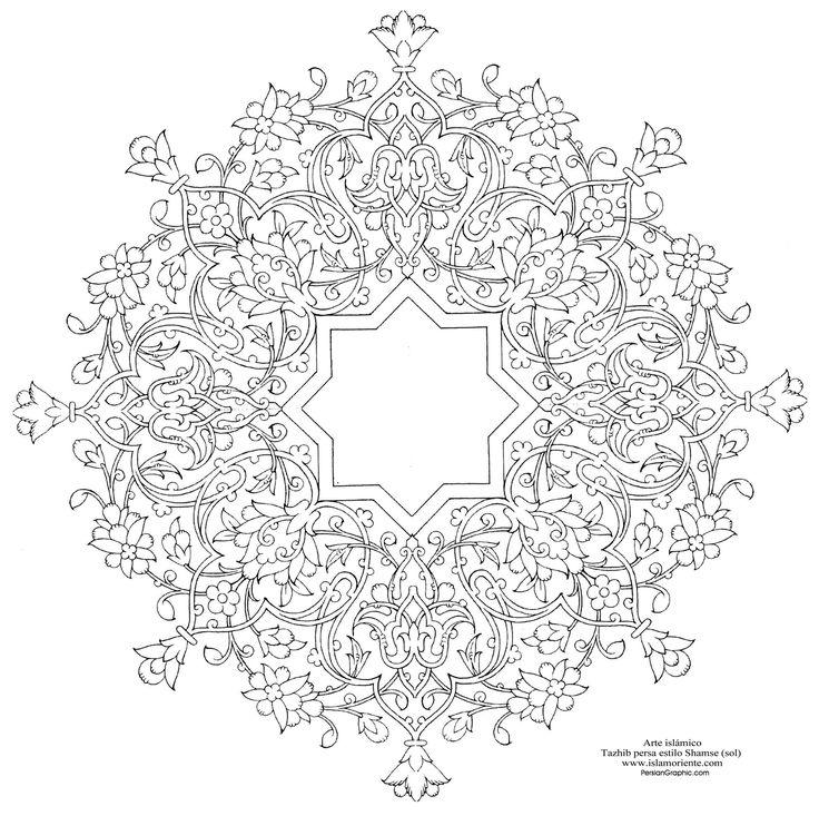 Arte islámico- Tazhib persa estilo shamse (sol) - 30 | Galería de Arte Islámico y Fotografía