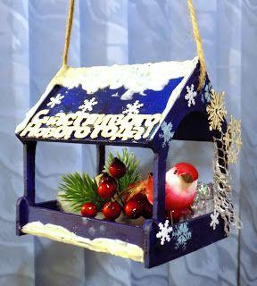 """Новогоднее украшение """"Кормушка для птиц"""""""