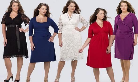 Коталог для полных женщин платье