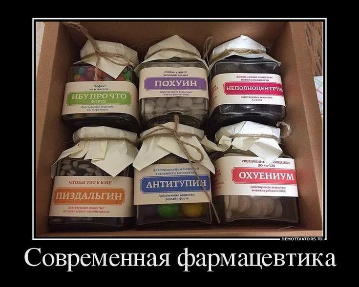eggs.com.ua photonews 364 _News_Photo_image_large_364142.jpg