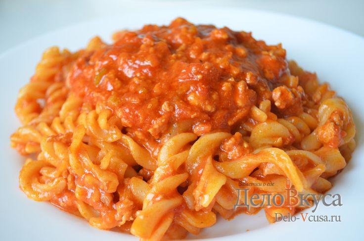 Соус Болоньезе. Спагетти #Болоньезе #спагетти  #рецепты #деловкуса #готовимсделовкуса