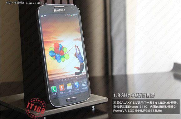 Samsung Galaxy S IV - nuovi filmati ed immagini in anteprima