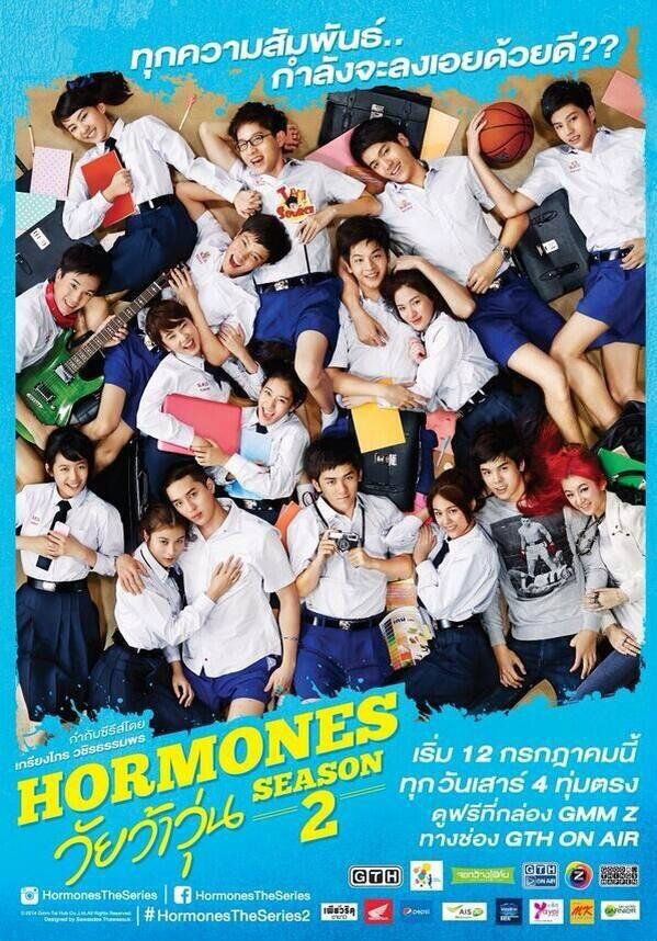 Hormones The series segunda temporada.