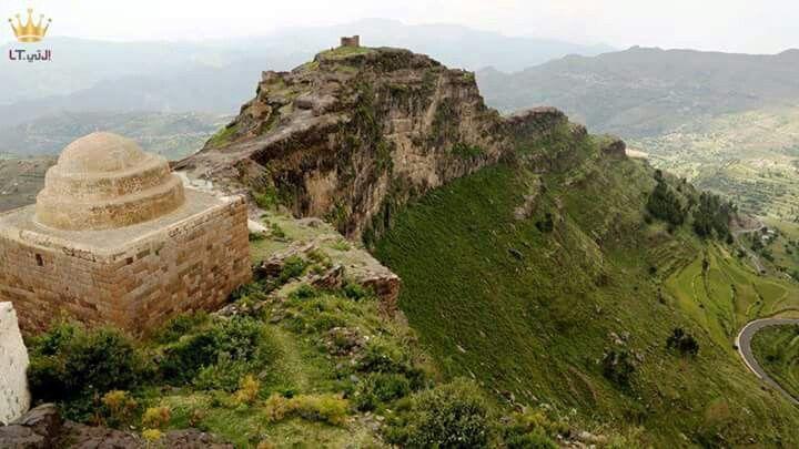 حصن حب اب Natural Landmarks Landmarks Nature