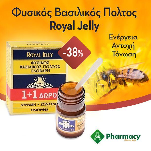🐝Φυσικός Βασιλικός Πολτός Ελοβάρη🐝 Βοηθά στην καταπολέμηση της αδυναμίας και της κόπωσης, αυξάνει την σωματική & πνευματική αντοχή😁 Προλάβετε την απίστευτη προσφορά με  1+1 δώρο & -38% έκπτωση😍 στο A-Pharmacy! #PantaMazi #APHARMACY #RoyalJelly