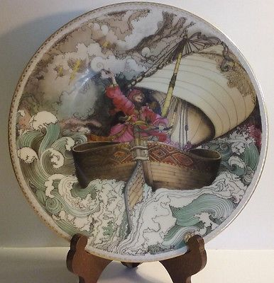 Sinbad Le Marin par Liliane Tellier Limited Edition Haviland Limoges Plate
