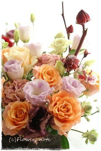 『【今日の贈花】お誕生日の祝花(オレンジ)』 http://ameblo.jp/flower-note/entry-11653808086.html