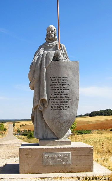 Another monument of el CID in his home city of Burgos, Spain. He has another one, and you can tell he made a lasting impression in Spain.