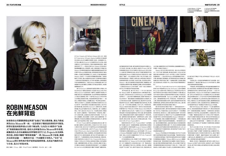 ROBIN MEASON IN MODERN WEEKLY, INTERVIEW BY CHUYU WONG.