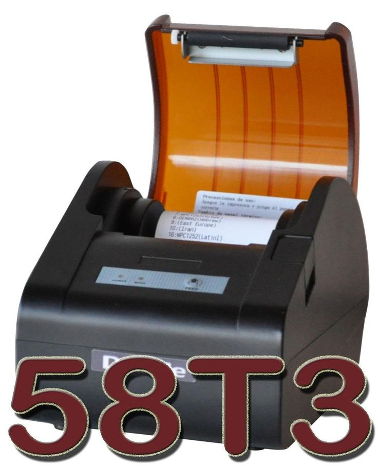 Imprimanta departament 58t3 Debbie