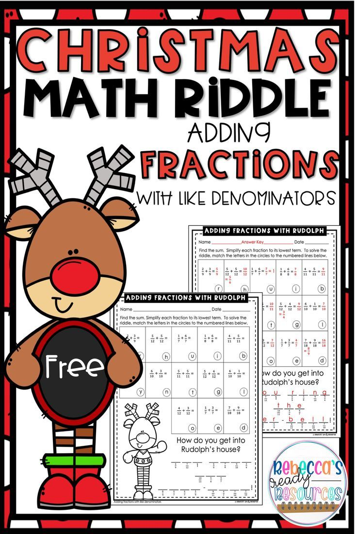 Christmas Math Riddle Adding Fractions with Like