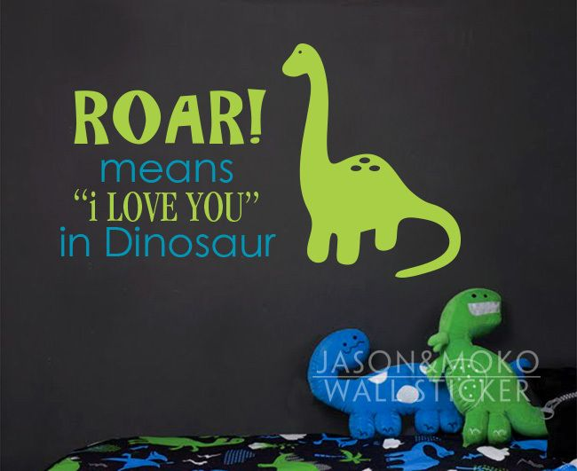 Whimsical Wall Stickers - Roar Dinosaur Decal (Decal), $19.95 (http://www.whimsicalwallstickers.com.au/roar-dinosaur-decal/)  This Roar dinosaur will brighten up any space.  Kids adore him and so will you.