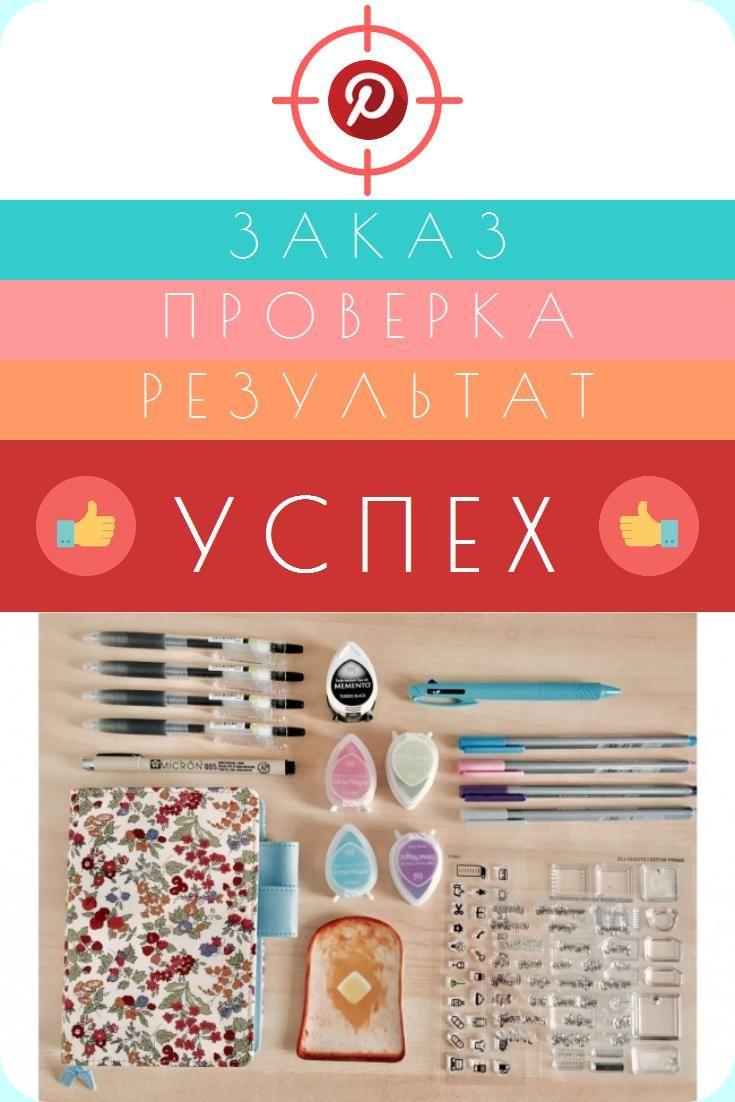 Выполнение ЕГЭ по литературе #hobbies Решить задачи по геометрии #teachers От Вас требуется только прислать задание. #kwork