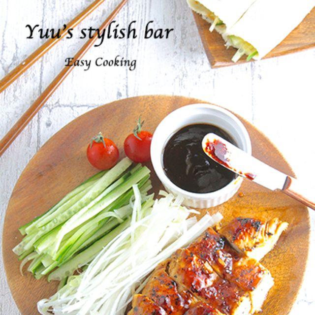 フライパン一つ♪鶏むね肉 de 北京ダック風♡韓国調味料の使い分けあり《簡単★節約★おもてなし》