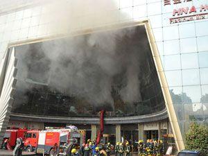 Çin'de otel yandı: 10 ölü