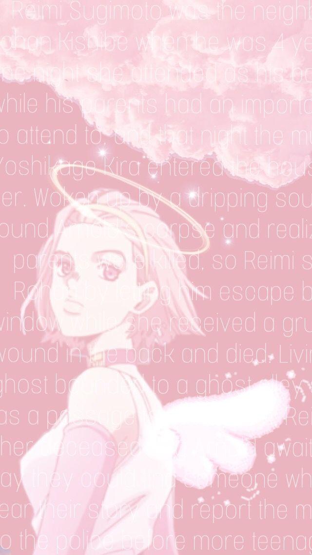 Reimi Wallpaper Anime Background Anime Wallpaper Jojo Bizzare Adventure