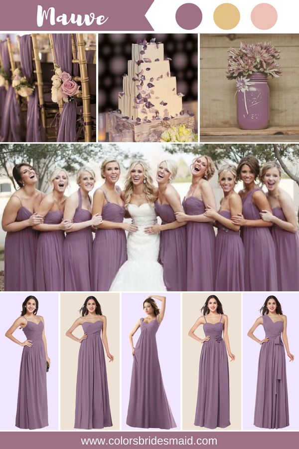 Mauve Bridesmaid Dresses In 2020 Wedding Bridesmaid Dresses