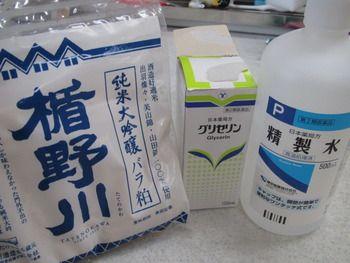 最近話題の!?酒粕ですが、酒粕化粧水もなかなかヨイです♪ 1回作るとパックもできるし^^  材料は...